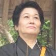 沖田 法瀧