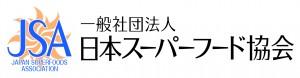 JSA_logo_assoc_4c